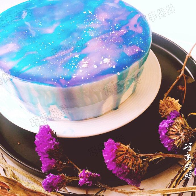 星空蛋糕的做法 给心爱的人独一无二的星空